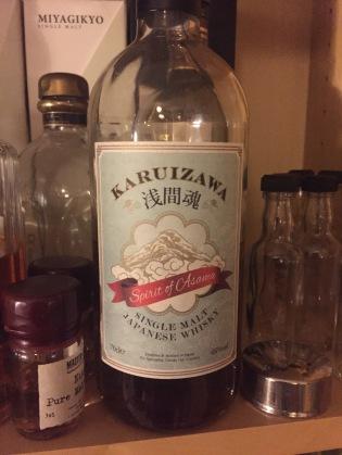 karuizawa-spirit