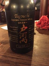 Togouchi 18.jpg