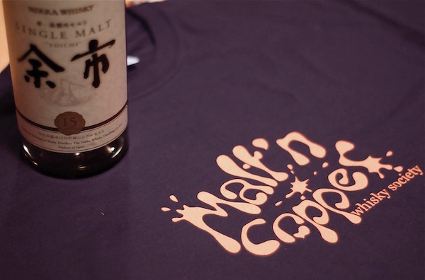 Malt n copper logo