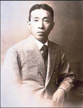 Shinjiro.png