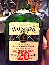 Mackenzie de luxe 20yo.jpg