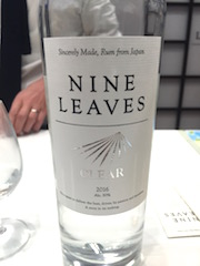 Nine Leaves clear