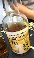 Chichibu IPA.jpg