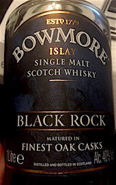 Bowmore black rock.JPG