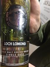 Loch Lomond cask 40.JPG