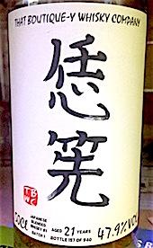 TBWC Japan.jpg