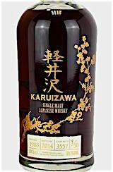 Karuizawa earthquake 1083 cask 3557.jpg