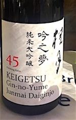 Sake Keigetsu 45.jpg