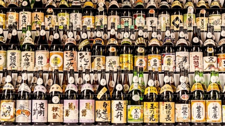 Sake sake sake