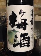 Sake Urakasumi's Umehsu Plum wine.jpg