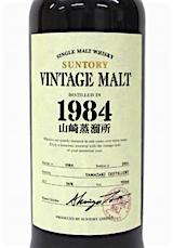 Yamazaki 1984 sherry butt 56%.jpg