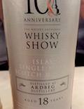 Ardbeg 2000 18yo Elixir TWE Show 2018 [225 bts] 55.9%.jpg