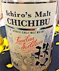 Chichibu London Edition 2018 Ichiro's malt.jpg