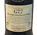 Girvan 1984 30yo SMWS G7.7 59.4%.png