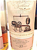 Bunnahabhain 27yo [2018] Elixir SMoS [1200 bts] 48.4%.jpg