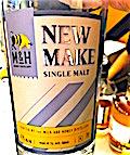 Milk & Honey New Make Spirit [2018] 40%
