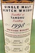 Tamdhu 1988:2018 20yo HL First Editions cask #15369 [265 bts] 55.8%