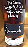 Benromach 2010:2017 7yo Ob. Distillery Exclusive 4th edition Single Cask #280 [311 bts] 61%