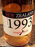 [Willowbank] Milford 1992:2012 18yo cask #21 [btl #03] 51.9%.jpeg