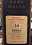 Brora 1977:2001 24yo Ob. Rare Malts [6000 bts] 56.1%.jpeg