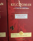 Kilchoman 2006:2018 12yo Ob. Distillery shop exclusive PX Sherry cask #49:2006 [207 bts] 55.3%.jpeg