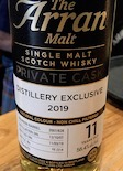 Arran 2007:2019 11yo Ob. Distillery Exclusive bourbon cask #828 [btl #48:214] 58.4%.jpeg