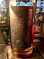 Karuizawa 1984:2012 Ob. cask #4021 64.5%.jpeg