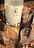 Holywood Gin dry batch 3 43%.jpeg