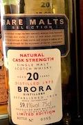 Brora 1975 20yo Ob. Rare Malts [btl #0985] 59.1% [75cl].jpeg