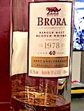Brora 1978:2019 40yo Ob. 200th Anniversary (btl #181:1819)49.2%.jpeg