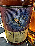 Chichibu 2011:2019 Ob. Coedonado Beer cask #3301 59.2%.jpeg