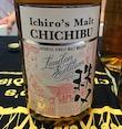 Chichibu London Edition 2019 Ob. [btl #1795:1405] 48.5%.jpeg