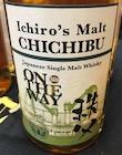 Chichibu On The Way 2019 Ob. abv unknown.jpeg