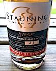 Stauning Kjesp 2011-13:2016 Ob. cherry wine [btl #23:1599) 47.4% [50cl].jpeg