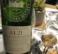 Glendullan 2001:2016 14yo SMWS 84.21 'Satisfyingly sweet, silky ad smooth' [186 bts] 55.6%.jpeg