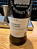 Glenturret 2009 9yo SMWS 16.42 'Top notes of covfefe' [228 bts] 63.7%
