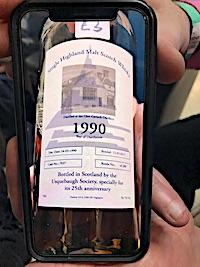 Glen Garioch 1990:2015 Usquebaugh Society 25th Anniversary cask #7937 [btl #288] 56.7%