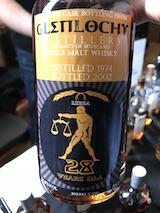 Glenlochy 1974:2002 28yo Libra Private Bottling Sherry Cask 54.8%.jpeg